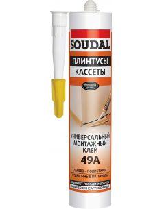 Универсальный монтажный клей 49A 300мл SOUDAL