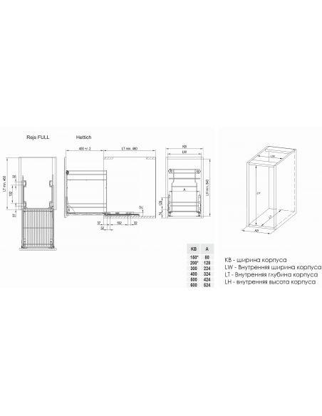 Карго 300 Variant Multi Rejs хром