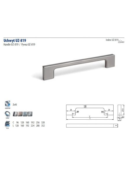 Ручка GTV UZ-819 алюминий