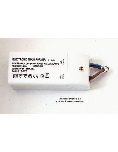 Трансформатор к 3-ламповой подсветке 60W